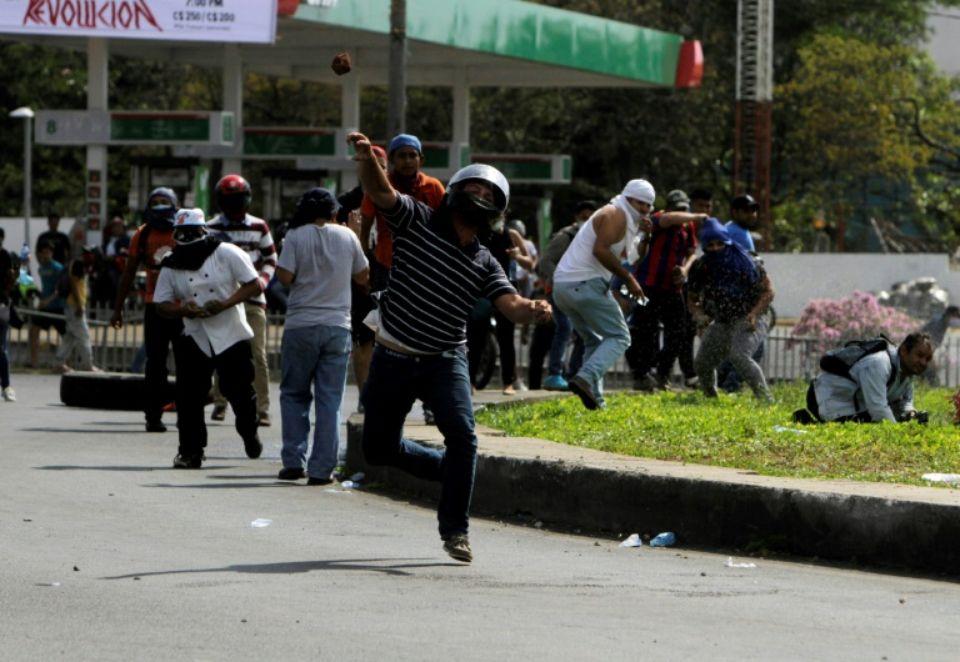 Au Nicaragua, les retraités ne digèrent pas la réforme de la sécurité sociale (Le blog de Kassandra-Médiapart/ Vidéos en espagnol)