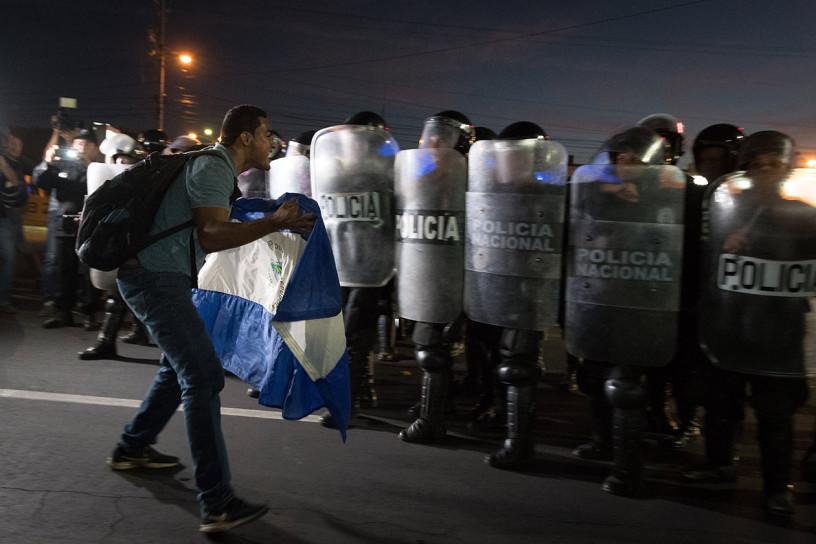Nicaragua : la répression menée contre les dissidents politiques s'accentue selon un rapport d'Amnesty International (Sarah Tlili / Espaces Latinos)