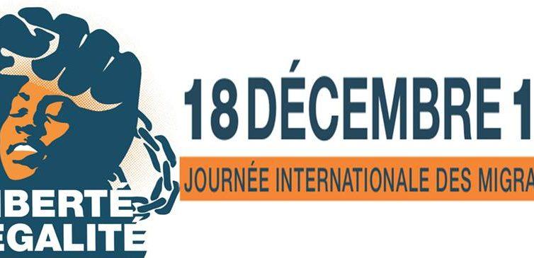 Appel à manifester le 18 décembre pour la journée internationale des migrant-e-s