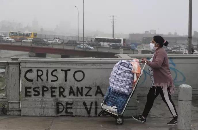 Pendant le confinement au Pérou, « toutes les trois heures, une femme disparaissait » (Billet de blog / Le Monde)