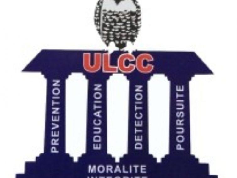 Lutte contre la corruption dans l'administration publique : l'ULCC installe une boîte d'alerte anticorruption au palais de Justice (Kervens Adam Paul / Gazette Haiti)