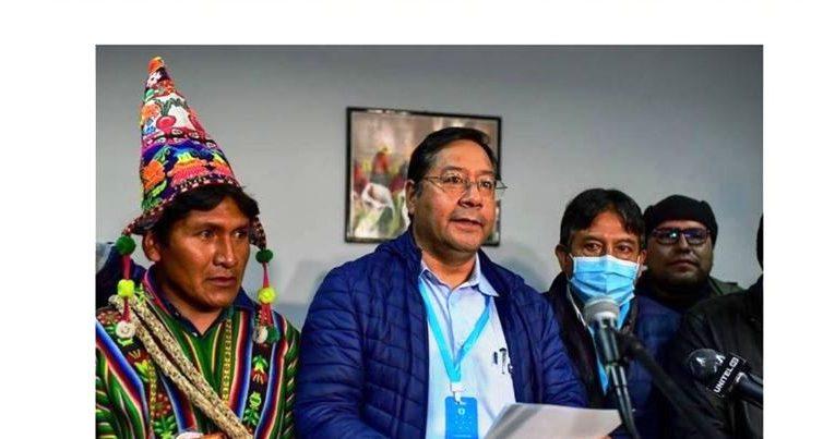 Visioconférence « Les enjeux du nouveau gouvernement bolivien », vendredi 27 novembre 2020 à 19h.